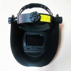 Сварочный щиток Hitachi НН-С401У1