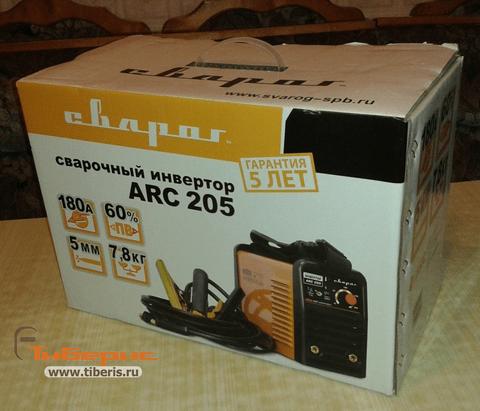 упаковка Сварог ARC 205