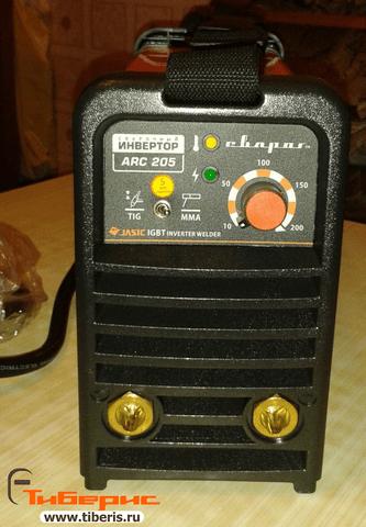 вид спереди ARC 205