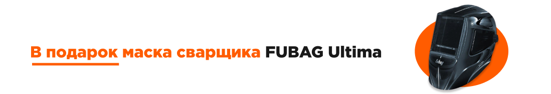 маска Fubag ULTIMA 5-13 SUPERVISOR