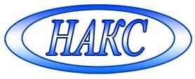 логотип сертификата накс