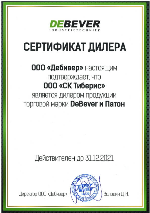 DEBEVER